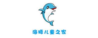 海豚儿童之家